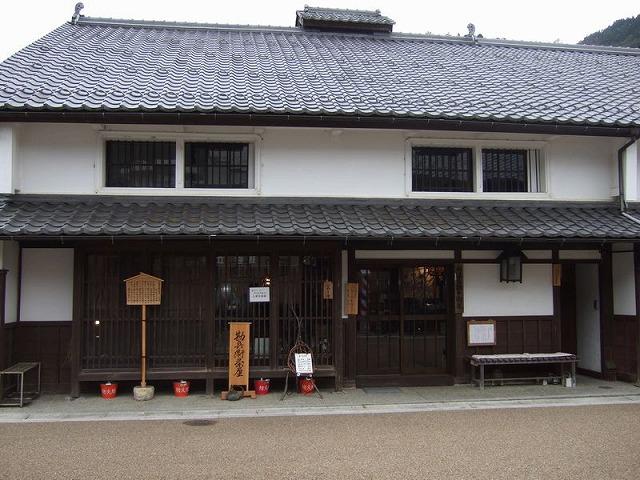 熊川宿勘兵衛